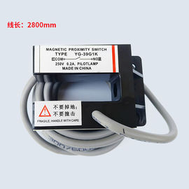 China YG-39G1K BUP-30S Elevator Level Sensor / Photoelectric Switch For Thyssen Lift factory